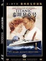 泰坦尼克号 Titanic