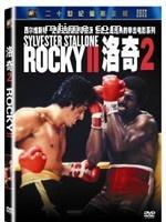 洛奇2 Rocky II