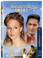 安娜与国王 Anna and the King