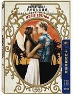 罗密欧与朱丽叶 Romeo + Juliet