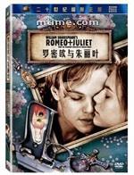 红磨坊 Moulin Rouge!