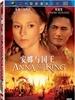 安娜与国王  Anna and the King