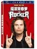 摇滚青春梦  The Rocker