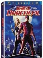 超胆侠 Daredevil