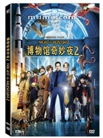 博物馆奇妙夜2 Night at the Museum 2: Battle of the Smithsonian