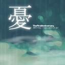 天在下雨(1143059)