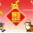 中华109117(109117)