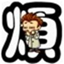 失恋十年(105216)