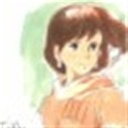 浅绿松石蓝103288(103288)