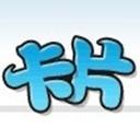 卡片超人Sohu(115297)