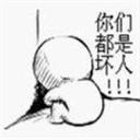 透明·躺着(1696131)