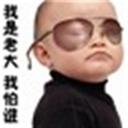 忧郁小生115364(115364)
