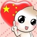 魔小肥(215407)