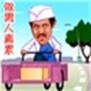 taotao111431(111431)