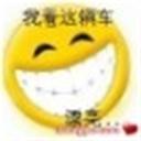 友情出演(103472)