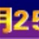 hyhy110156(110156)
