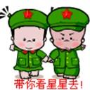 王家大方(837664)