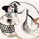 晋唐酒鬼(101727)