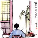 顾曲周郎(2331729)
