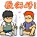 愛情北鬥星(105756)