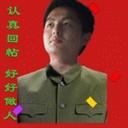 大学生小武(911995)