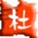 中间男人108211(108211)