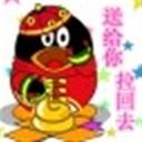孤林(102363)