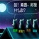 小草110430(110430)