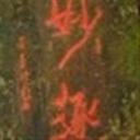 Tianys(104593)