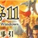 唉116594(116594)