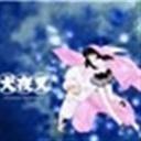 阿男姐姐(114624)