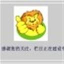 zpl1688(106730)
