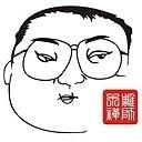 木雕禅师(106760)