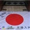 无心再战(112765)
