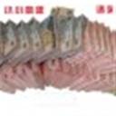 wangjia133(106804)