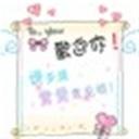 陈旭116823(116823)