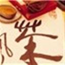 wokin110866(110866)