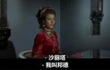 Jane Seymour 01