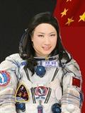 中国首位女子航天员