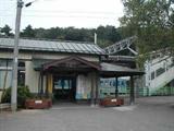 清澄驛駅舎