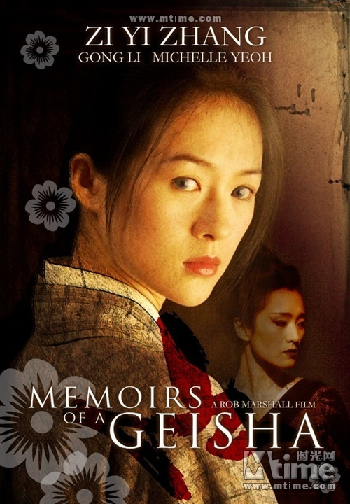 艺伎回忆录 Memoirs of a Geisha (2005)