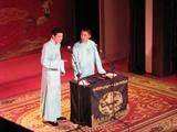 谢金、张鹤文—《评书漫谈》5