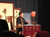 宣南书馆14—连丽如-《东汉演义》3
