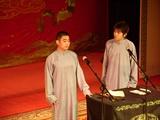 孔云龙、张蕾—《五毒论》6