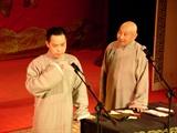 徐德亮、王文林—《洪洋洞》12