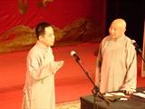 徐德亮、王文林—《洪洋洞》11