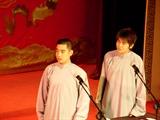 孔云龙、张蕾—《五毒论》1