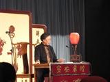 宣南书馆13—连丽如-《东汉演义》2