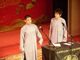 孔云龙、张蕾—《五毒论》7
