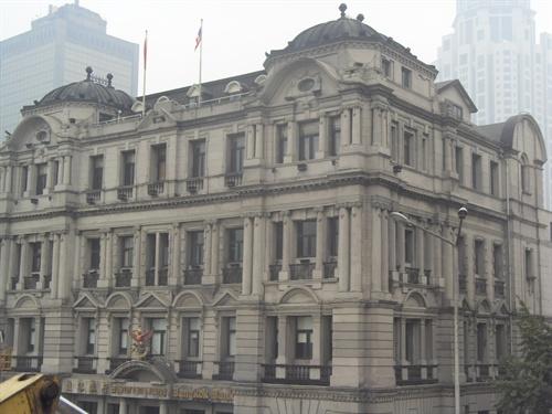 外滩7号盘古银行大楼–